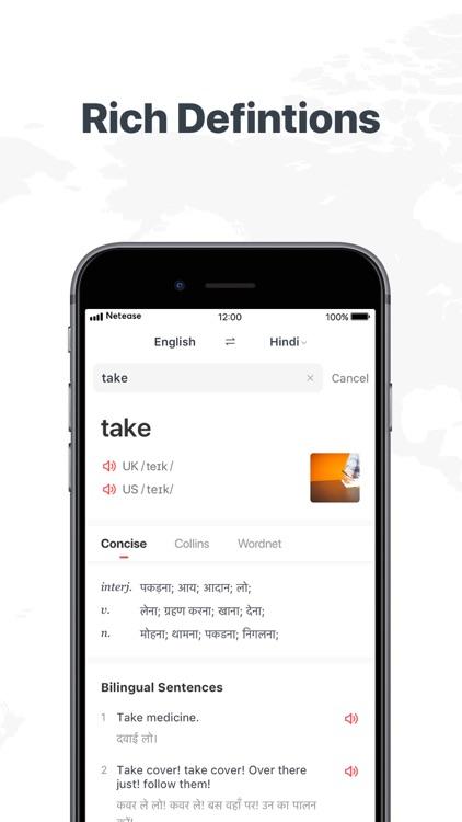 U-Dictionary screenshot-3