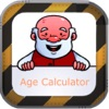 أحسب عمرك