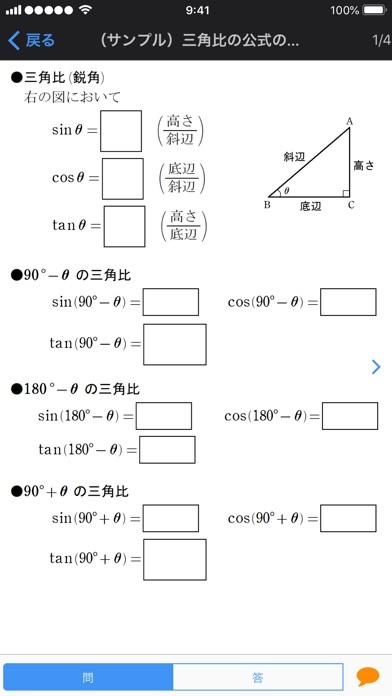 https://is1-ssl.mzstatic.com/image/thumb/Purple118/v4/0f/8e/6d/0f8e6dcc-3d07-d6b1-462a-42cbb00284d5/source/392x696bb.jpg