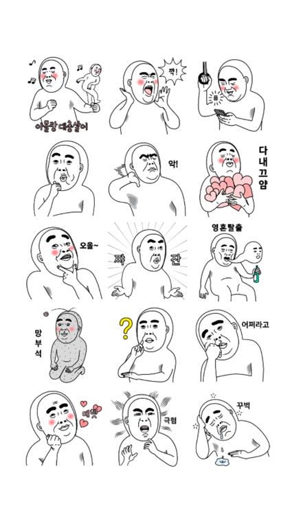 Mr.Dahan3 stickers 미스터 다한3 스티커