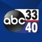 The ABC 3340 News app delivers news, weather and sports in an instant