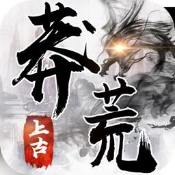 上古莽荒行-热门梦幻仙侠游戏