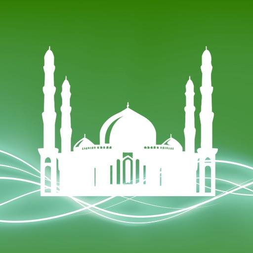 The Quran-English