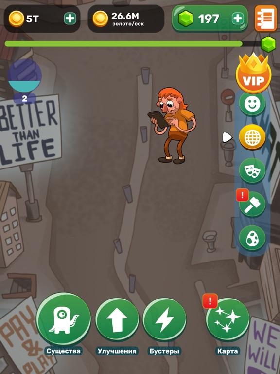 Homo Evolution screenshot 14