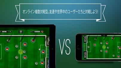 スライドサッカー―複数対戦型オンラインサッカー!のおすすめ画像2