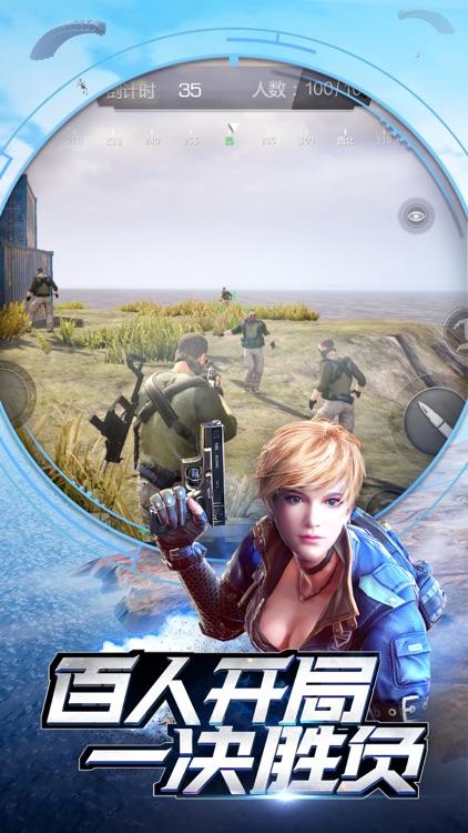 小米枪战 screenshot-3