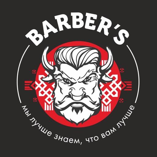 BarberS - стрижки и бритьё