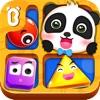 宝宝变形状-认识颜色形状拼图游戏