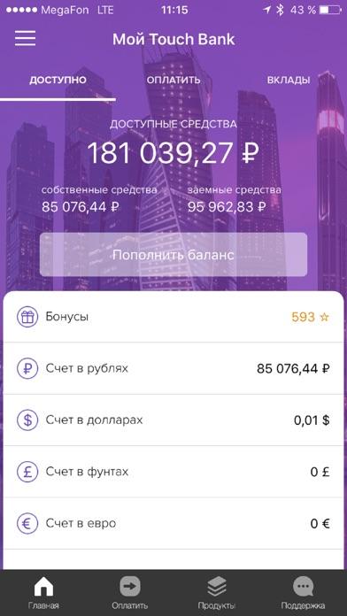 Кредит втб онлайн калькулятор 2020