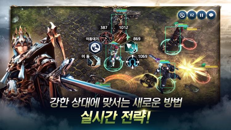 다섯왕국이야기 screenshot-3