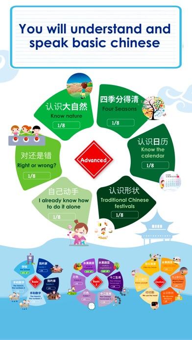 Screenshot #10 for Nihau: Learn Chinese for kids
