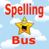 Spelling Bus - Learn Spellings - iPhoneアプリ