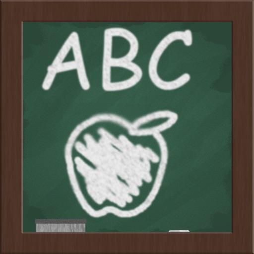 School Supply List app logo