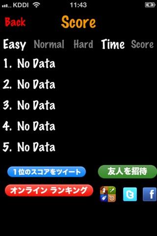 スパイダーソリティア! screenshot1
