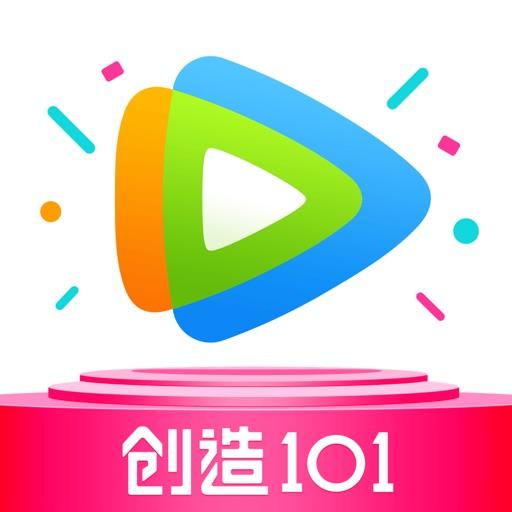 手机腾讯视频app