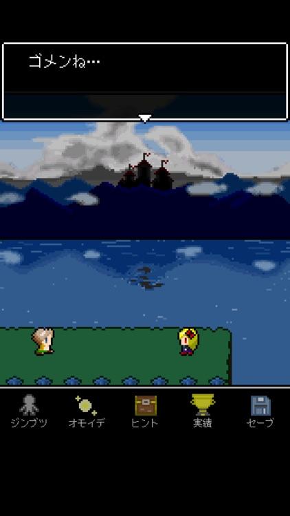 どうして勇者様はそんなに弱いのですか? screenshot-4