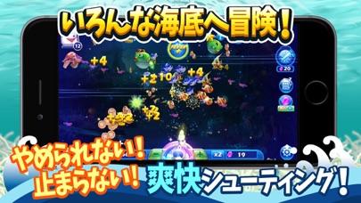大富豪トレジャー screenshot1