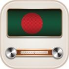 Live Bangladesh Radio Stations icon