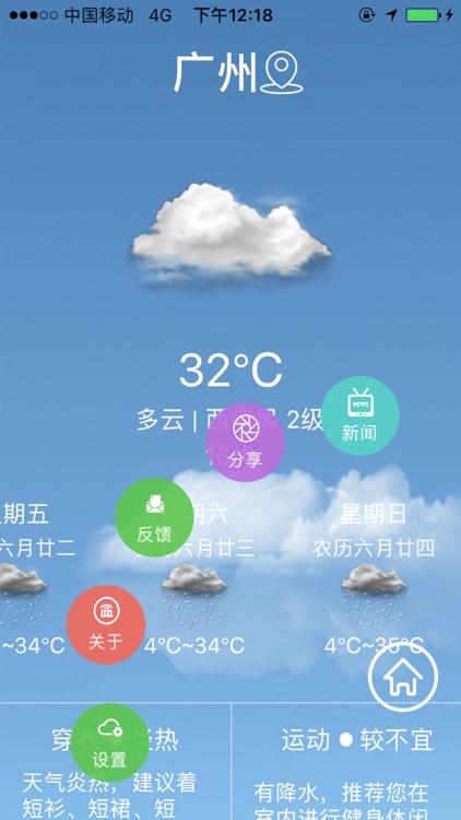Seasonal weather forecast
