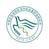 北京中科普德科技有限公司 - 基因所财务通  artwork