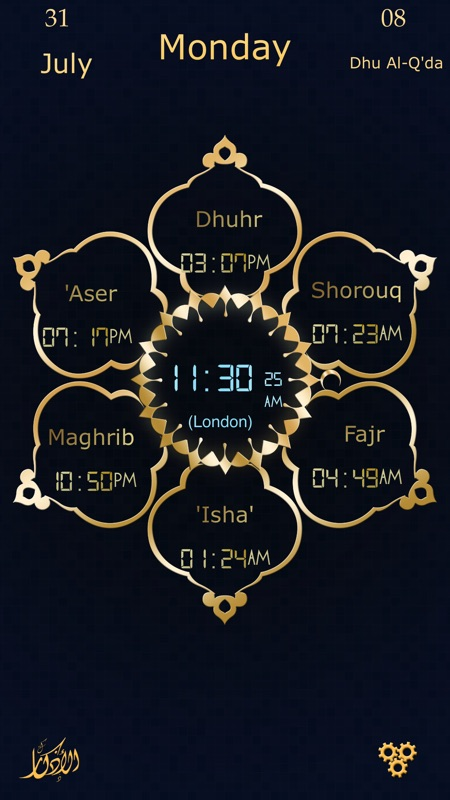 My Prayer: prayer times adhan alarm & Qibla Azkar - Online Game Hack