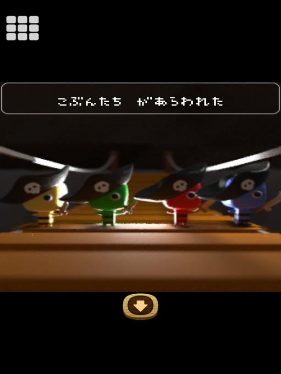 脱出ゲーム -パイレーツワールド-のおすすめ画像2