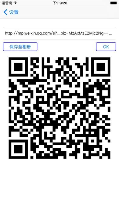 다운로드 QR Code Reader&Barcode Scan 10 Android 용