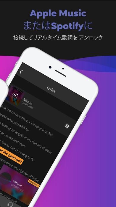 SoundHound音楽検索の認識とプレーヤー ScreenShot2