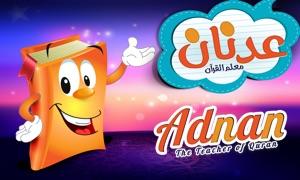 Adnan Quran