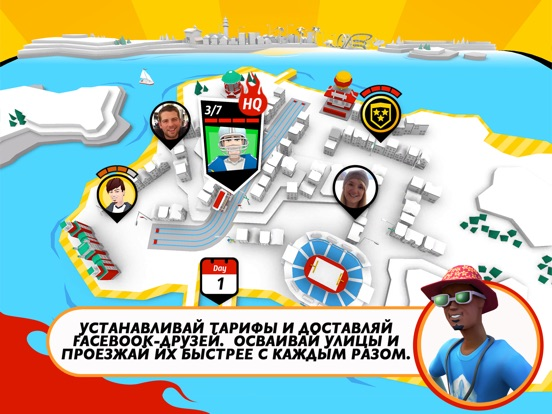 Игра Crazy Taxi™ City Rush