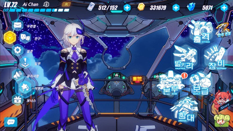붕괴3rd screenshot-5