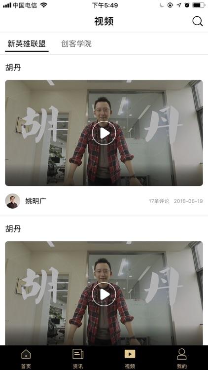 点成企服 screenshot-4