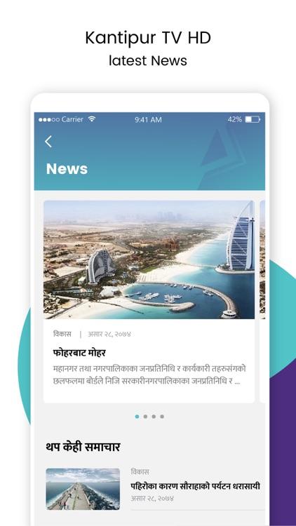 Kantipur TV HD screenshot-3