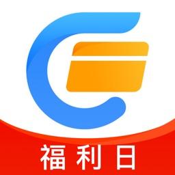 新浪卡贷-低息信用卡手机借贷款平台