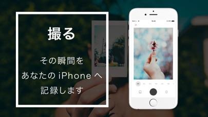 InSnap  フレーム加工のフィルムカメラアプリのおすすめ画像2