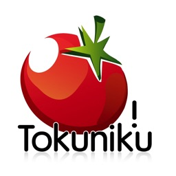 Tokuniku