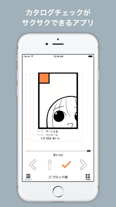 CircleCheck screenshot1