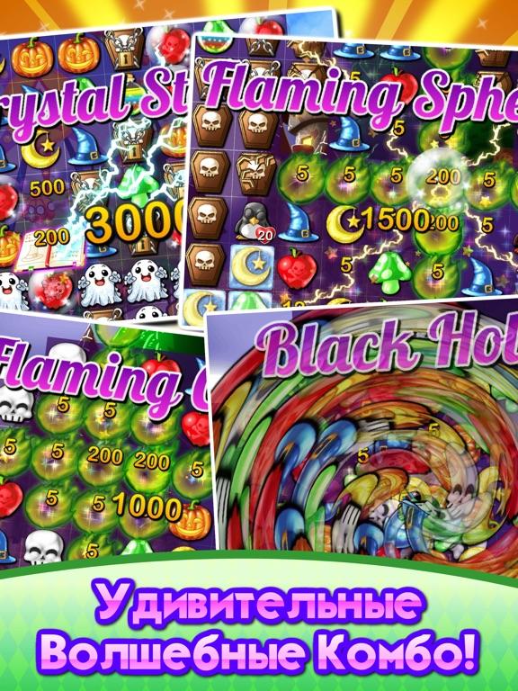 Скачать игру Witch Puzzle игры головоломки