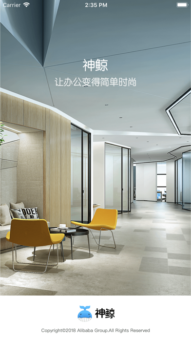 Download 神鲸 for Pc