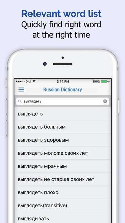 Russian Dictionary Elite