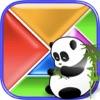 七巧板熊猫宝宝积木拼图