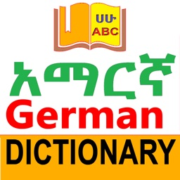Amharic German Dictionary with Translator