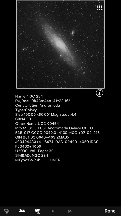Deep Sky Browserのおすすめ画像1