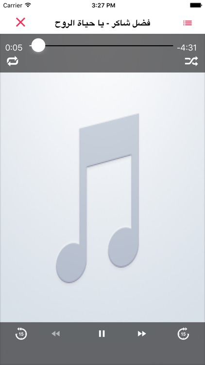 Music Player - screenshot-2