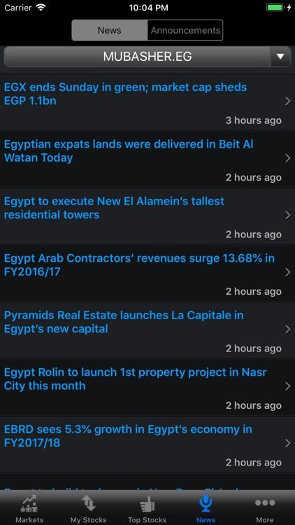 DFN (EGYPT) for iPhone screenshot-6