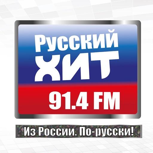 RUSSIAN HIT