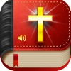 Holy Bible Audio (King James Version)