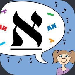 Aleph Bet Story