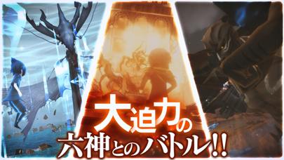 ファイナルファンタジーXV ポケットエディション紹介画像4