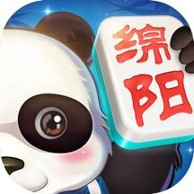 熊猫绵阳麻将官方版
